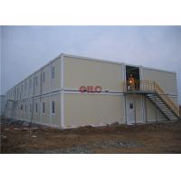 Quality Expandable Mobile Container House Anti - Earthquake Structure 2 Storey Flodable for sale
