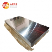Quality H22 Anodized Aluminum Plate 0.2mm 0.3mm 0.4mm Thickness for sale