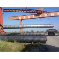 Quality S355 , S275 , 20# Spiral API 5L Welded Steel Pipe With PE / FBE / PP Anticorrosive Surface for sale