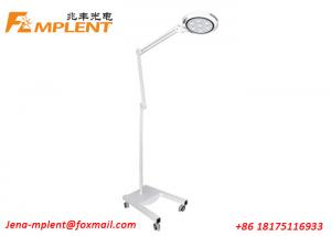 China ZZ-25ML 30000Lux Medical Mobile LED Examination Light with Adjustable Color Temperature on sale