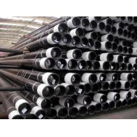 Quality API SPEC 5CT Steel Pipe for sale