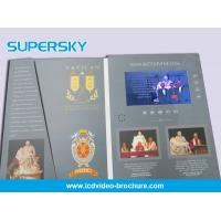China Digital Video In Print Brochure Hardcover Christmas Cards For Advertising on sale