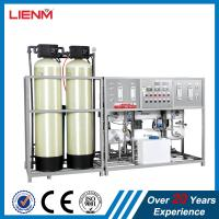Quality 3000LPH RO Water Treatment with Water Softening Equipment CE, ISO approved 1000 LPH Reverse Osmosis ro Water Purifer for sale