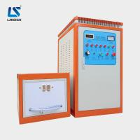 Buy cheap 60kw electric High Frequency induction heating machine for forging from wholesalers