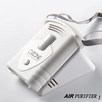 Buy cheap Increases Energy Portable Air Purifier Strap Outdoor Effective Area 3-4 Sq M from wholesalers