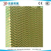 Buy cheap Cellulose Cooling Pad Paper for Poultry Farm/Agriculture Greenhouse Brown and from wholesalers