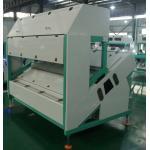 China 320 Chutes Harmless LED Rice Color Sorter Machine for sale