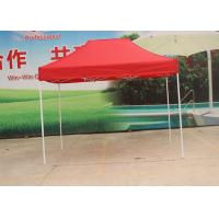 China Aluminum Frame Pop Up Market Tent Heat Transfer Print For Promotional Display on sale