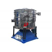 Quality Double Layer Alloy Powder Tumbler Screening Machine For Chemical Industrial for sale