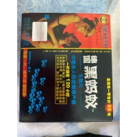 Quality GMP Safe 2900mg  African Superman Male Enhancement Supplements for sale