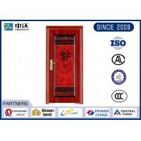 Quality Strong Heat Insulation Fireproof Interior Door With Certain Sound Insulation Effect for sale