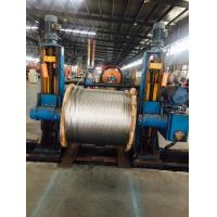 Quality Turkey Bare ACSR Conductor for overhead transmission line as per ASTM B 232 Part 2 for sale