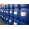 40372-72-3 Crosile-69 Sulfur Silane Coupling Agent Provide Silica Treatment For for sale