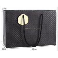 Buy cheap Luxury Paper Gift Bag with Round PP Handles from wholesalers