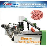 China PE PP HDPE LDPE bags film granulation line pelletizing machine extrusion line recycling line on sale