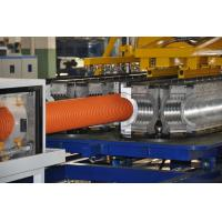 Buy HDPE / DWC / PP Pipe Production Line SBG-250 Double Wall Corrugated Pipe at wholesale prices