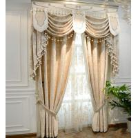 Buy cheap Living room curtain bedroom curtain study room curtain from wholesalers