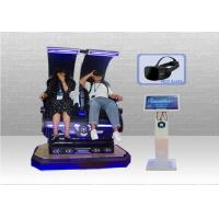 Quality Electric System Virtual Reality Simulator Shooting Game Machine With 360 Degree Rotation for sale