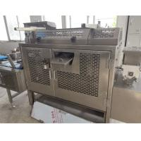 Quality H500 SUS304 Material Toast Making Machine With Industrial Output And Weight Unit for sale