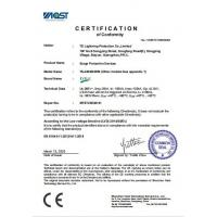 TS Lightning Protection Co.,Limited Certifications