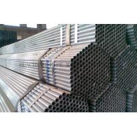 Quality DIN17175 EN10305 ERW Cold Drawn Seamless Steel Tube Diameter 31.75mm With BV TUV for sale
