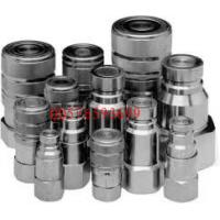 China T1101 Brass fittings/plumbing fittings on sale
