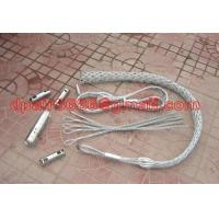 Quality Pulling grip&Support grip&Cable grip& Pulling grip for sale