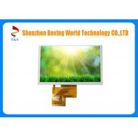 Quality RGB Interface TFT Touch Screen Display , 5 Inch Resistive LCD Touch Display for sale