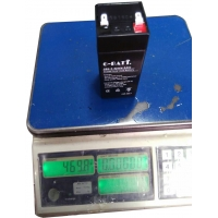 Quality 4.5AH High Rate Discharge Battery for sale