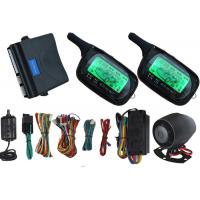 China 2 Way Auto Car Alarm System Car Security Devices With LCD Remote Displays Alarm Alert Information on sale