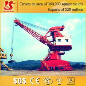 Quality 5~60 T MQ series portal crane sea port portal ship crane for sale