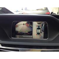 China Bird View ,DVR Car Rearview Camera System , Bird View Monitoring System For VW Tiguan, Specific model on sale