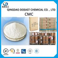 Quality Food Additive Carboxy Methylated Cellulose CMC CAS NO 9004-32-4 For Bakery Produce for sale