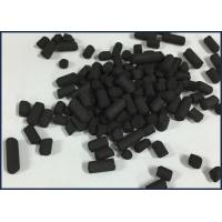 China Carbon Black Water Treatment Powder For Catalyst And Catalyst Carrier on sale