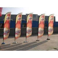 Best promotional polyester beach feather flag wholesale