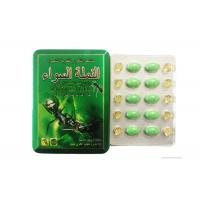 China 100% Herbal Black Ant King Strong Natural Stamina Male Enhancement Pills on sale