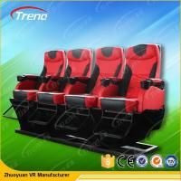Quality 24 Seats Dynamic Theater 7D Movie Theater With Electric Motion Platform for sale