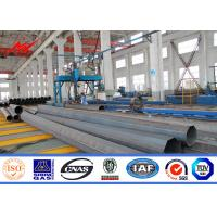 Buy cheap SS400 Steel 132kv Utility Power Poles Polygonal Tower steel octagonal poles with arms Galvanized Steel Electric Pole from wholesalers