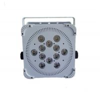 Quality factory on sale high quality 12pcs 5in1 wireless dmx&battery par for sale