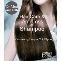 China Hair care & anti loss shampoo from Unique cold spring on sale