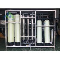Quality Water Desalination Device To Drinking Water / Water Desalination Units for sale