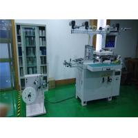 China Rotary Automatic Paper Label Die Cut Sticker Machine , Max Feeding Width 220mm on sale