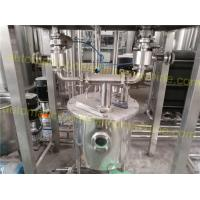 Quality CO2 / N2 Syrup Automatic Drink Mixing Machine 2T - 10T/H Capacity For Beer for sale