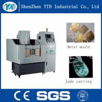 Quality Glass/ Stone/ Metal CNC Engraving Machine with Multi Cutters for sale