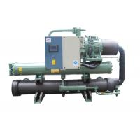 Quality 100Tons Water Cooled Screw Chiller Plant , Hanbell Screw Compressor for sale