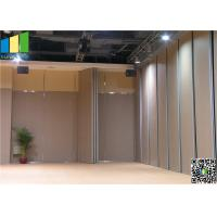 Quality Wooden Folding Partition Walls, Movable Partition For Hotel Banquet Hall for sale