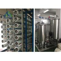 Quality Desalination Of Sea Water Ro Plant / Ro Membrane Seawater Desalination for sale