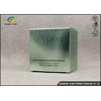 Buy cheap Skincare CC Cream Air Cushion Makeup Packaging Boxes / Paper Cosmetic Box from wholesalers