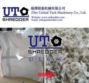 China plastic woven bags shredder, plastic jumbo bag, package bag shredder - plastic double shaft shredder, plastic granulator on sale