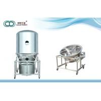 China ISO Pharmaceutical Granulation Equipments Fluid Bed Dryer Machine For Medicine Powder on sale